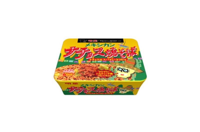 도쿄디자인전문학교 컵라면 패키지 디자인3.JPEG