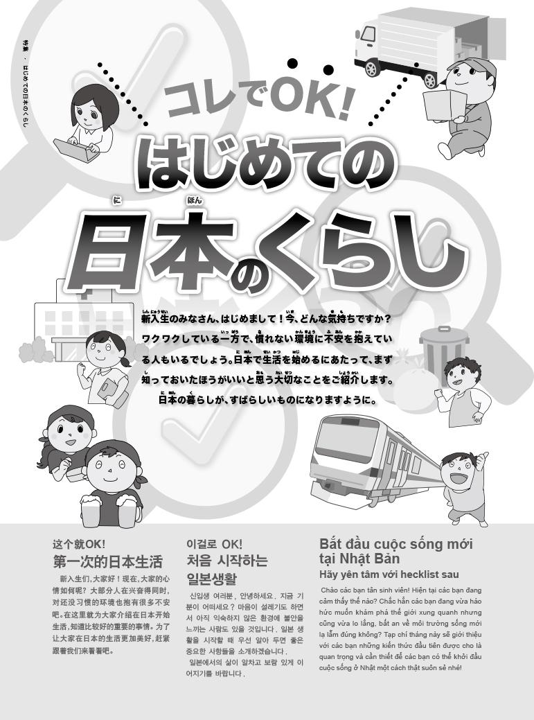 ebook-201503-12.jpg