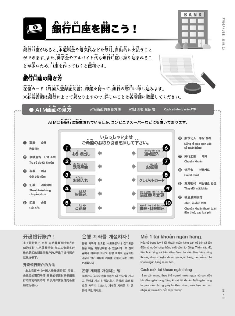 ebook-201503-13.jpg