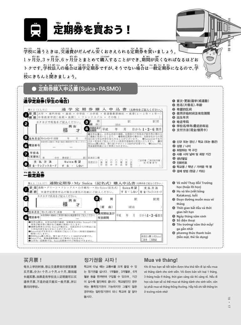 ebook-201503-19 のコピー.jpg
