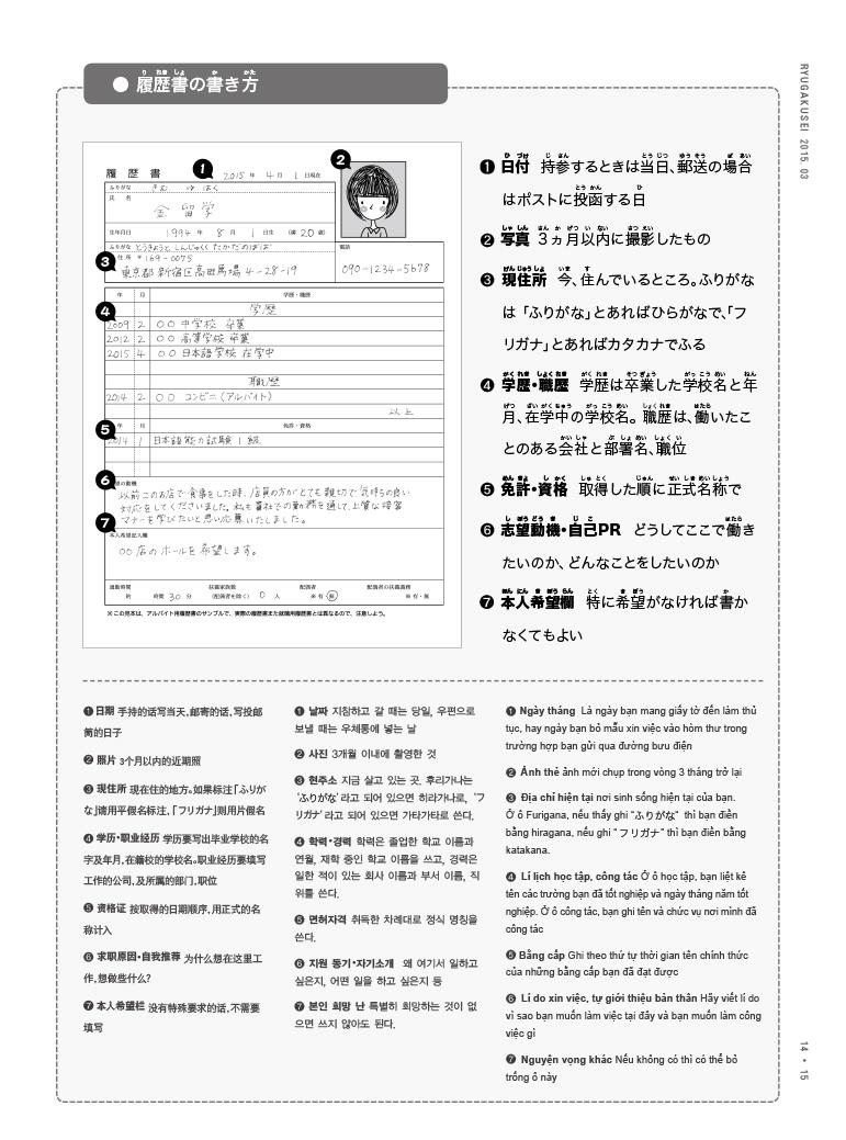 ebook-201503-17 のコピー.jpg