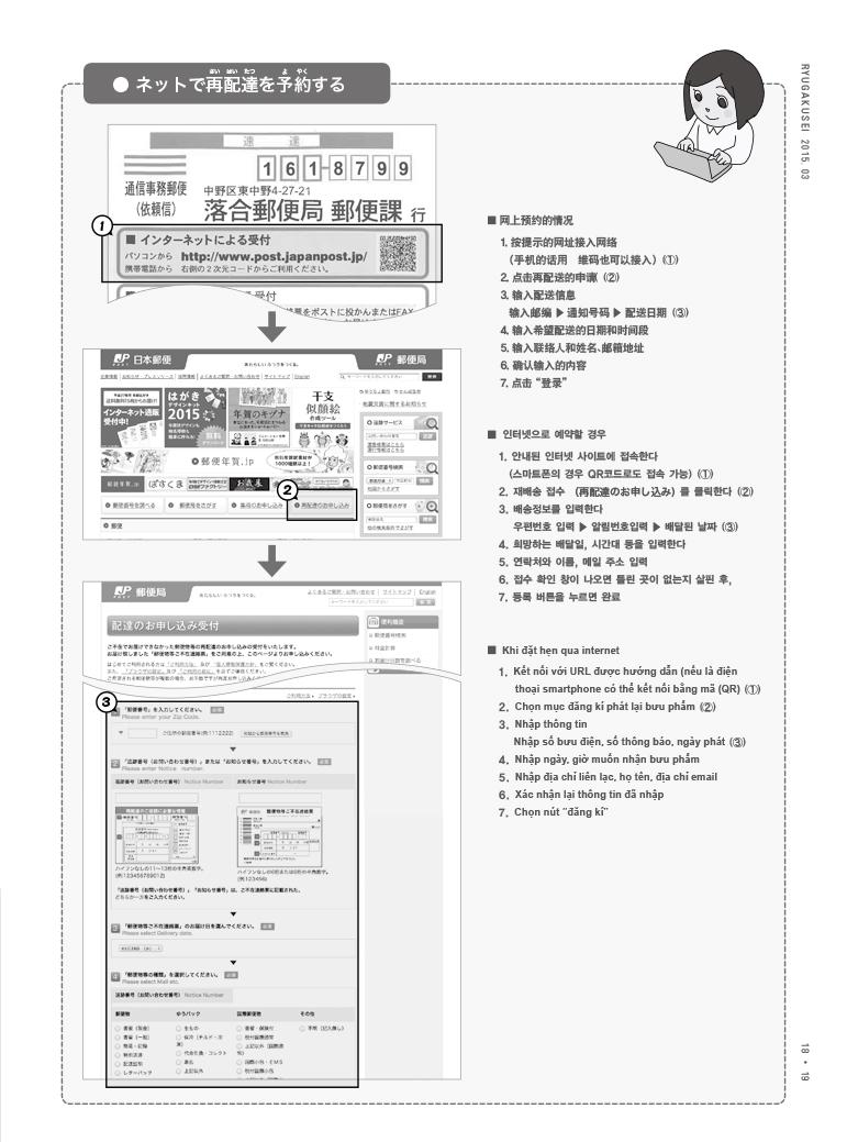 ebook-201503-21 のコピー.jpg