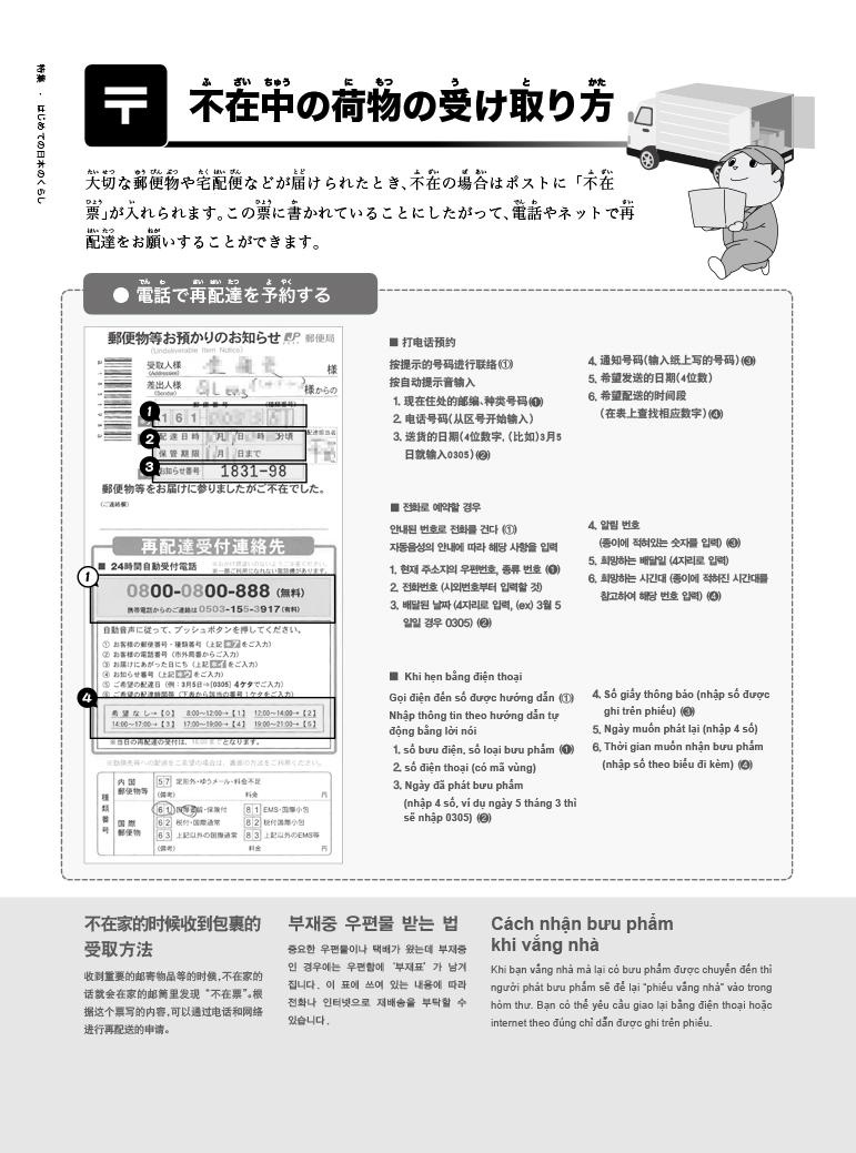 ebook-201503-20 のコピー.jpg