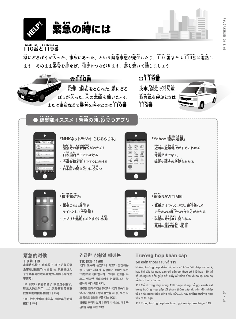 ebook-201503-23 のコピー.jpg