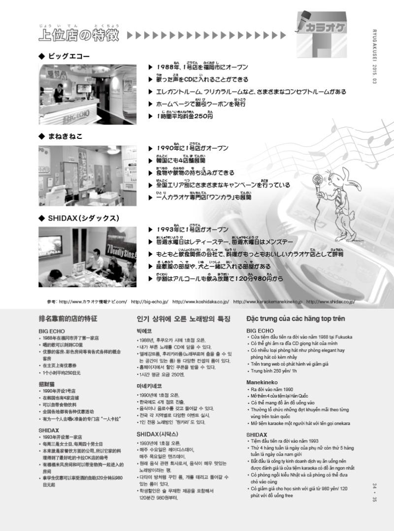ebook-201503-37 のコピー.jpg
