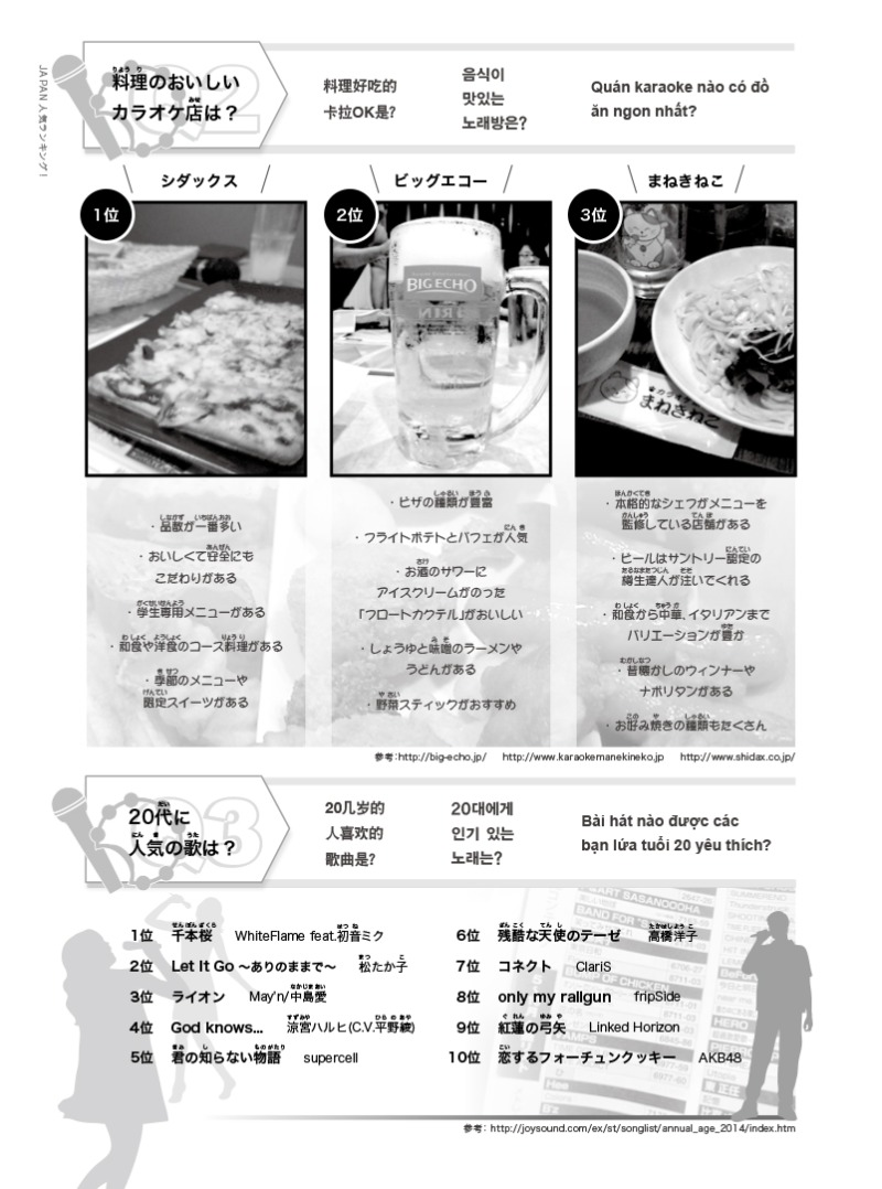 ebook-201503-36 のコピー.jpg