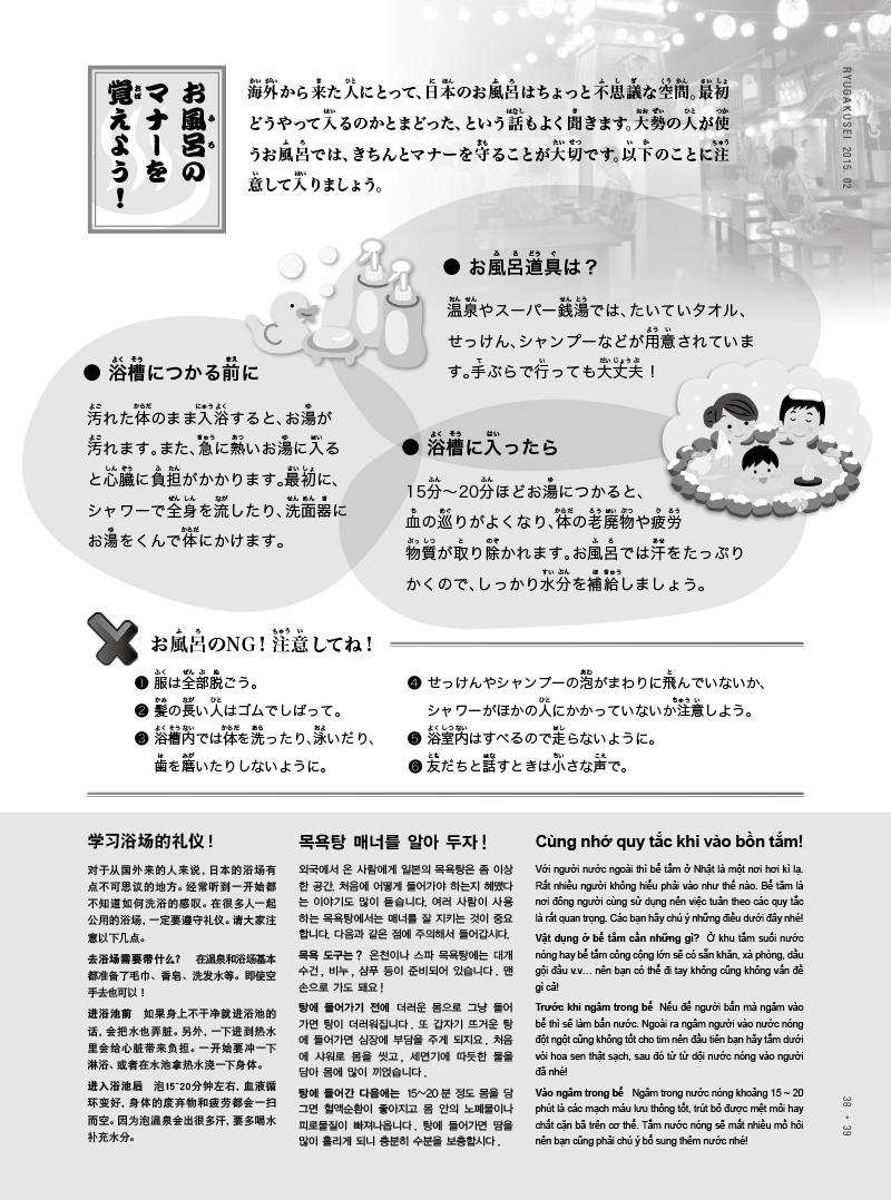 ebook-201502-43 のコピー.jpg