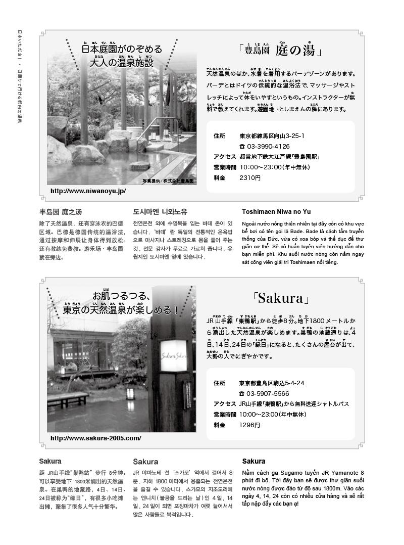 ebook-201502-46 のコピー.jpg