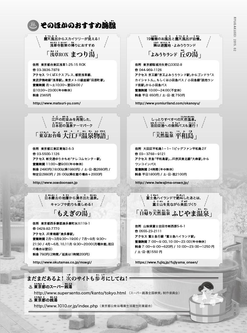 ebook-201502-47 のコピー.jpg