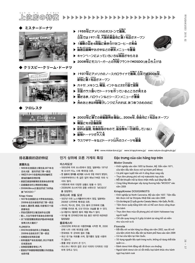 ebook-201502-41 のコピー.jpg