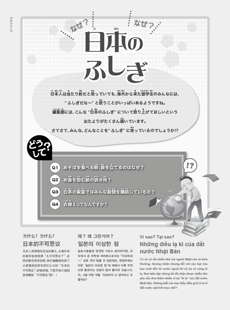 ebook-201502-22 のコピー.jpg
