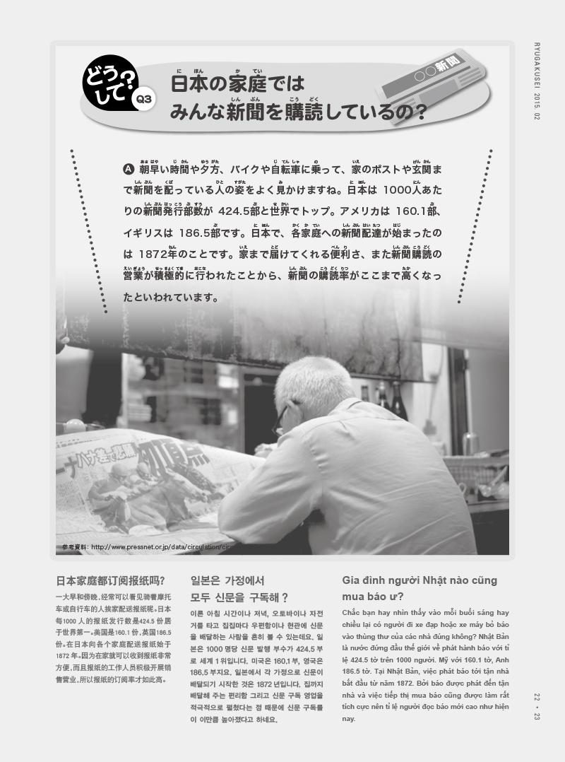 ebook-201502-25 のコピー.jpg