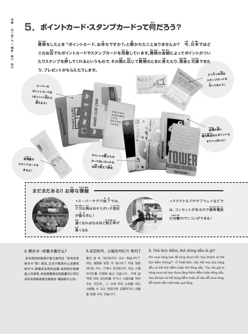ebook-201502-16 のコピー.jpg