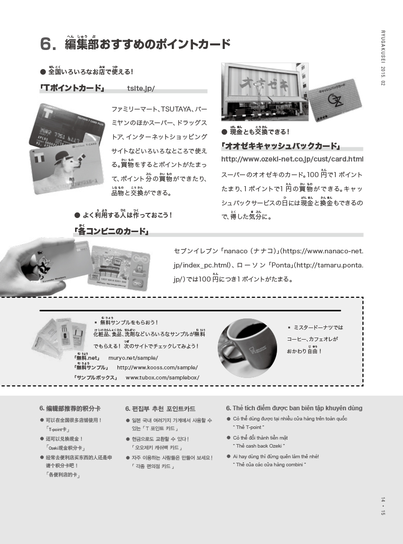 ebook-201502-17 のコピー.jpg