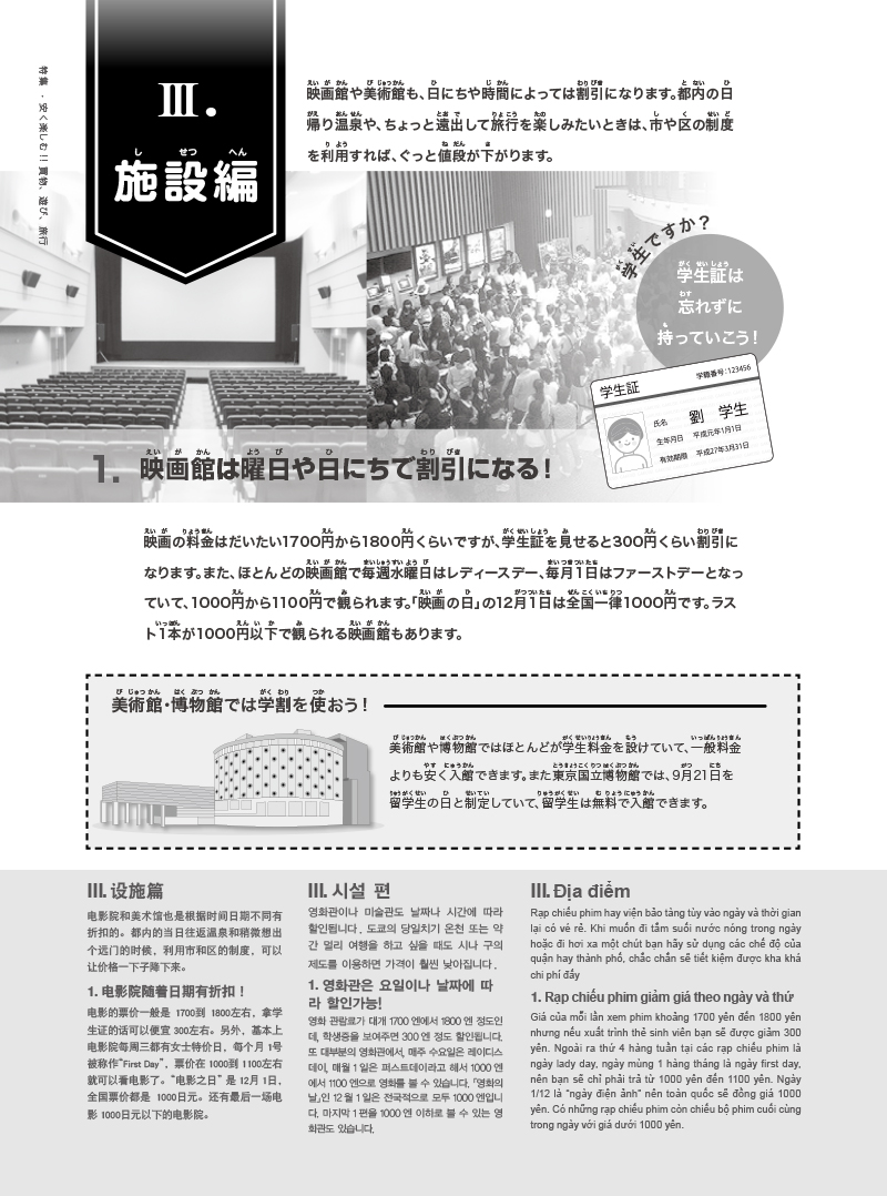 ebook-201502-20 のコピー.jpg