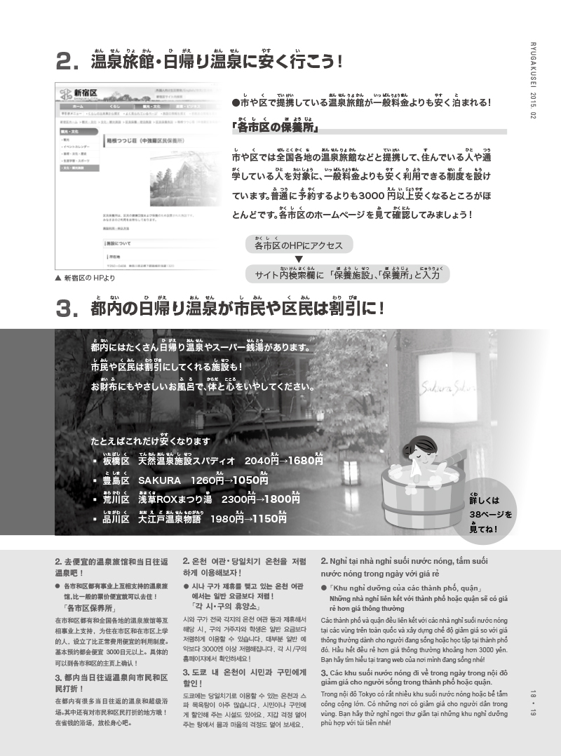 ebook-201502-21 のコピー.jpg