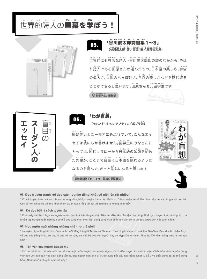 ebook-201501-13 のコピー.jpg
