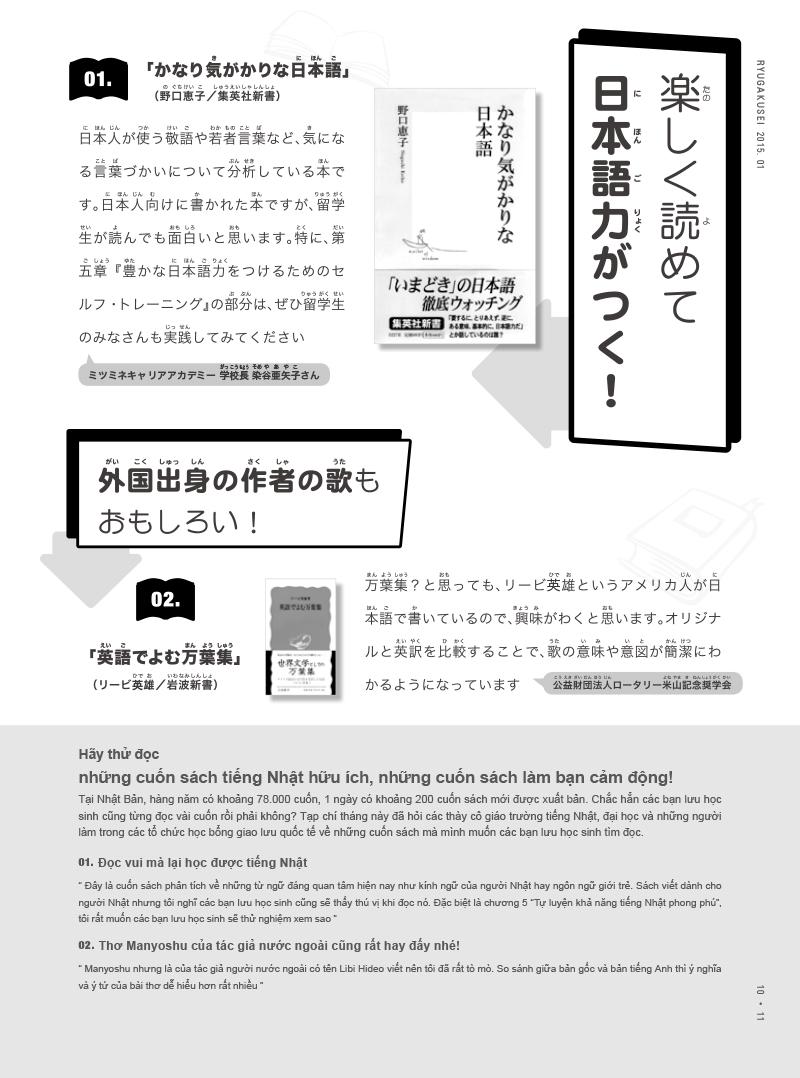 ebook-201501-11 のコピー.jpg