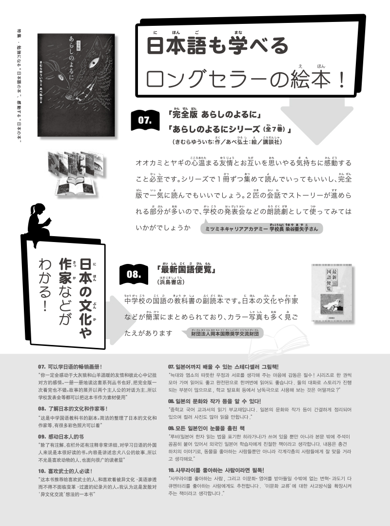 ebook-201501-14 のコピー.jpg