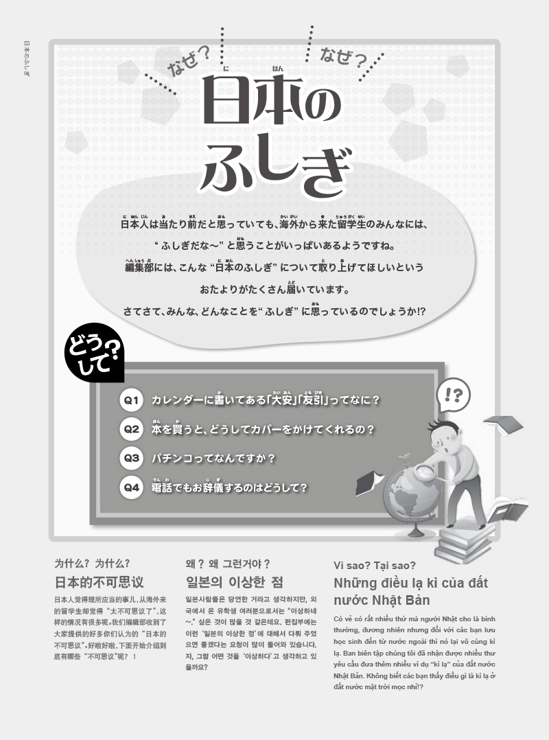 ebook-201501-18 のコピー.jpg