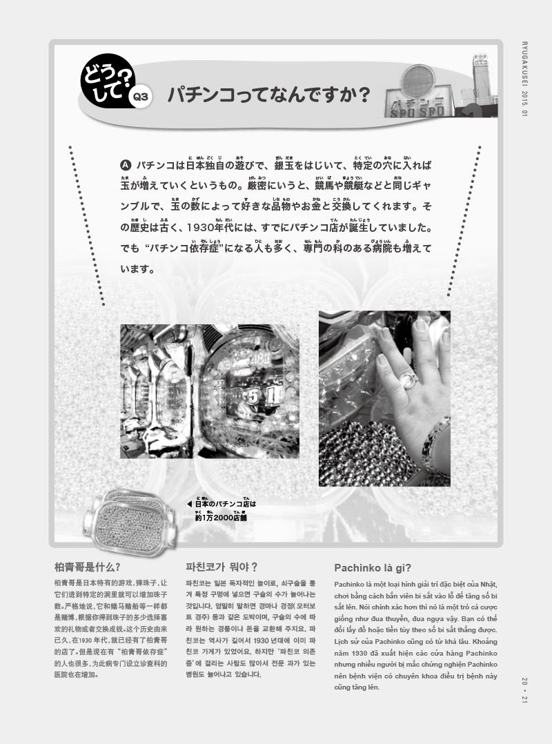 ebook-201501-21 のコピー.jpg