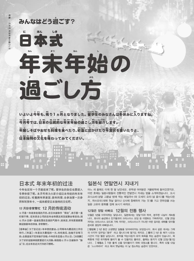 ebook-201412-12.jpg