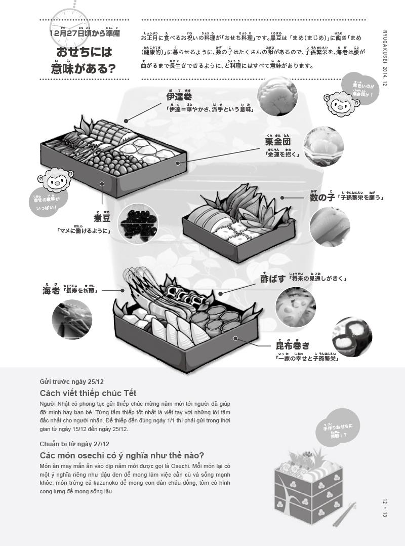 ebook-201412-15 のコピー.jpg