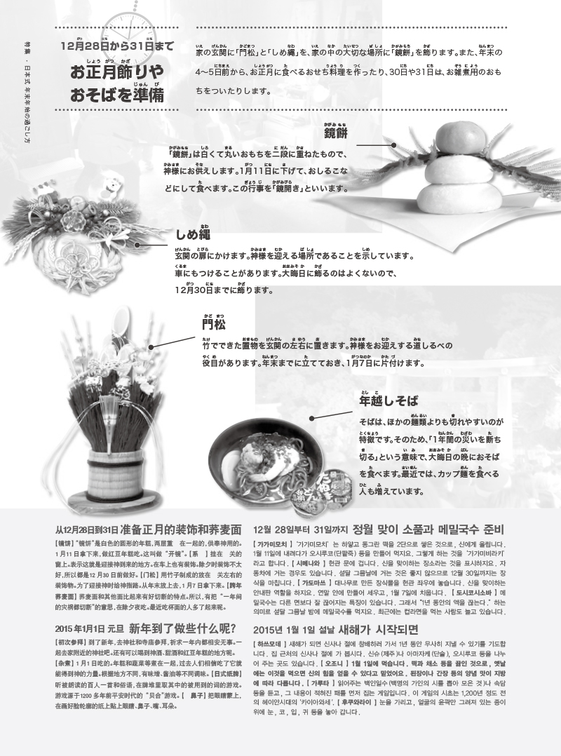 ebook-201412-16 のコピー.jpg
