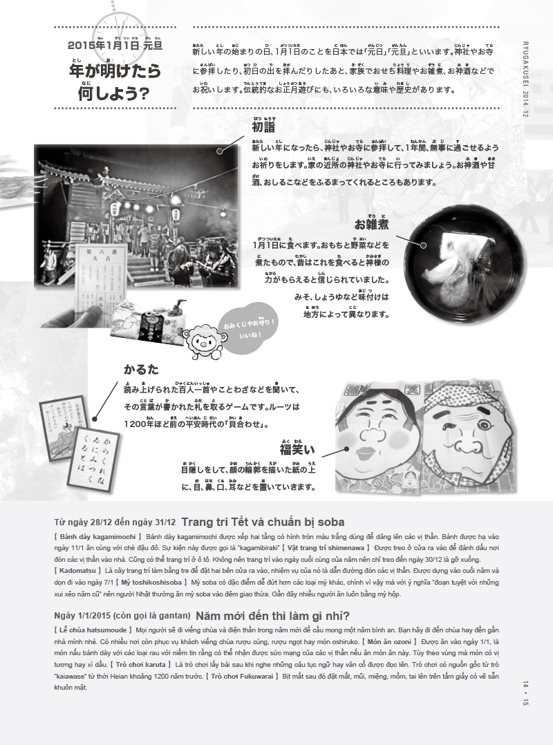 ebook-201412-17 のコピー.jpg