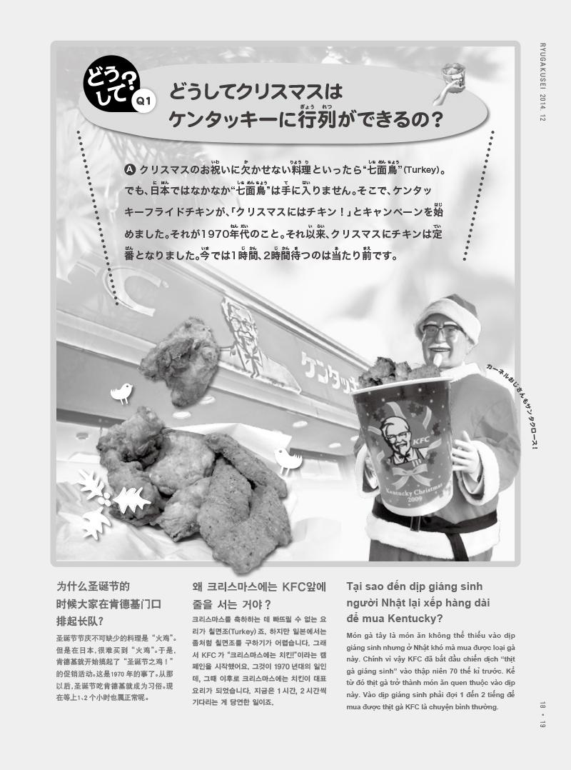 ebook-201412-21 のコピー.jpg
