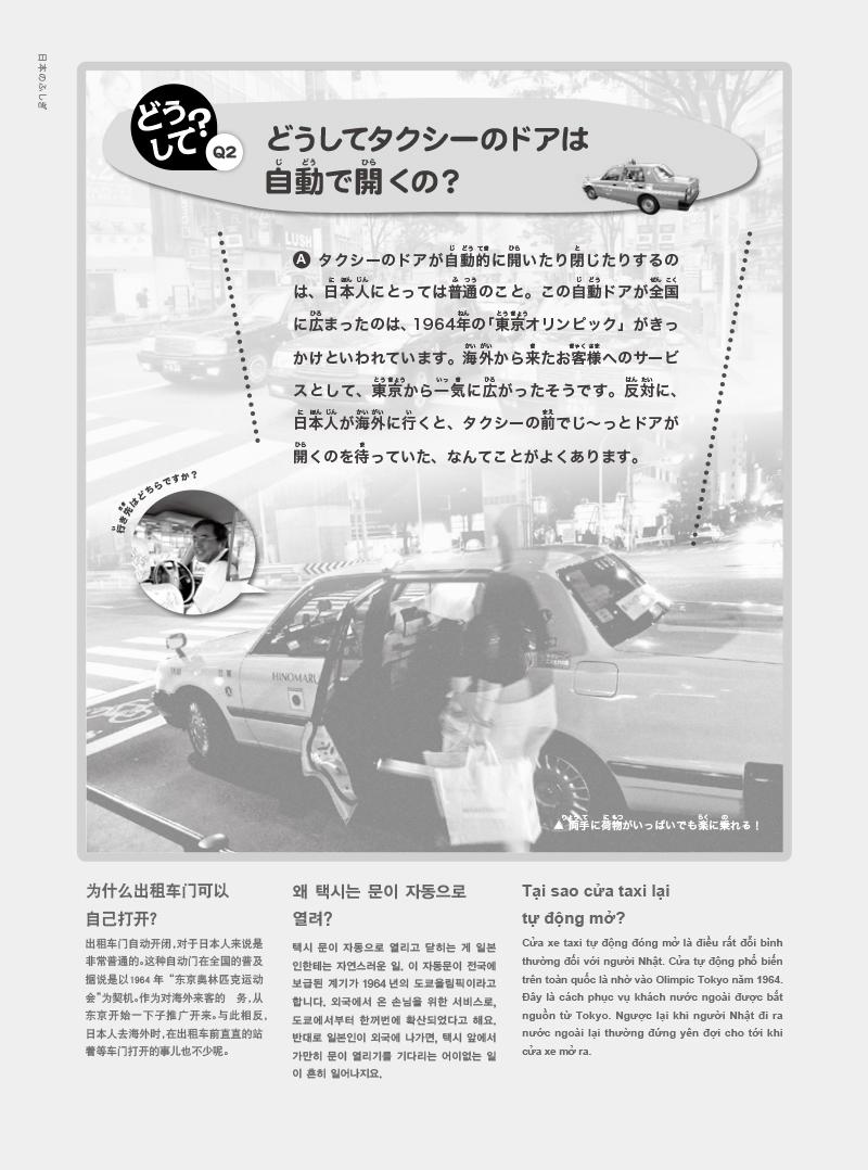 ebook-201412-22 のコピー.jpg
