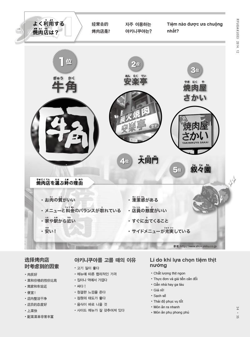 ebook-201412-37 のコピー.jpg
