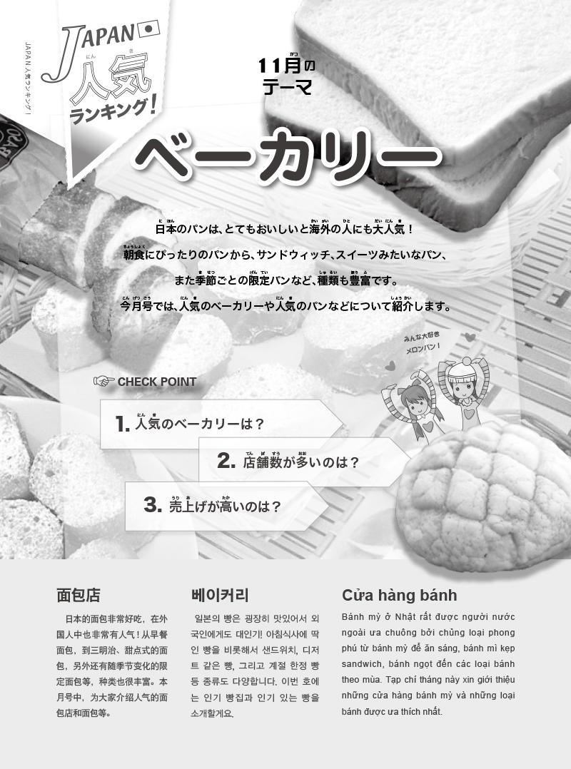 ebook-201411-44 のコピー.jpg