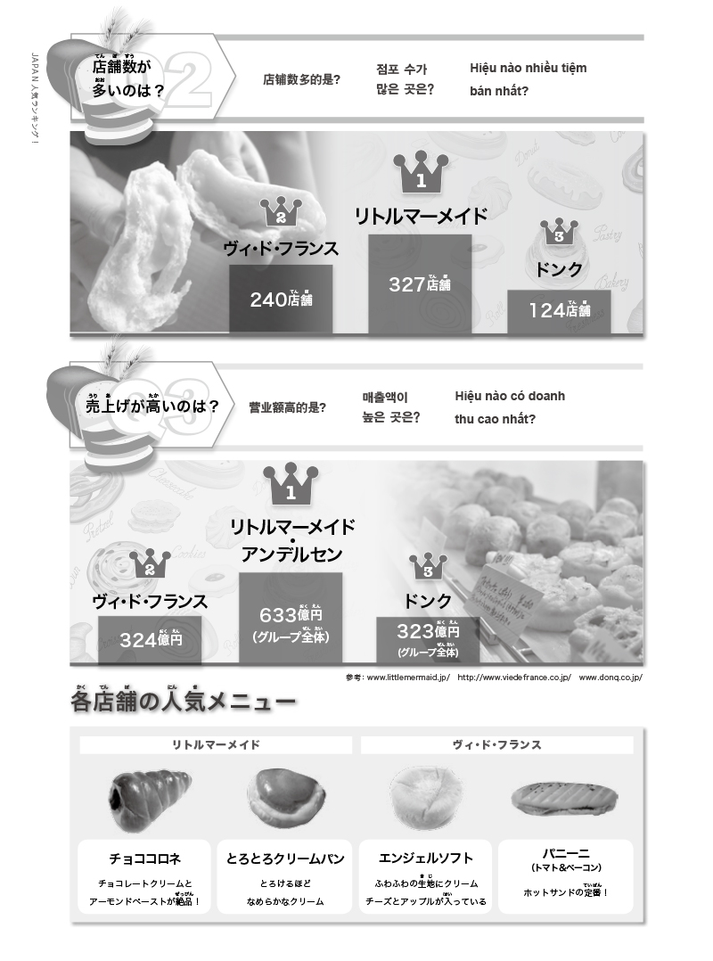 ebook-201411-46 のコピー.jpg
