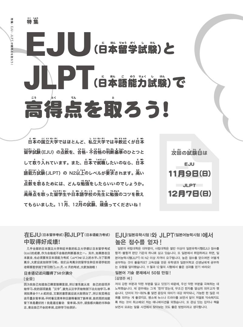 ebook-201411-12 のコピー.jpg