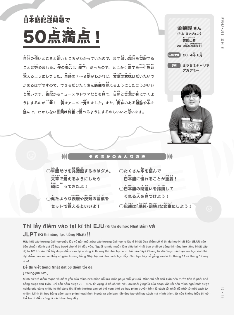 ebook-201411-13 のコピー.jpg