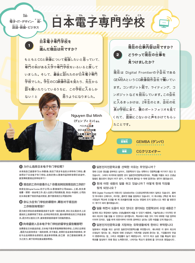 ebook-201411-28 のコピー.jpg