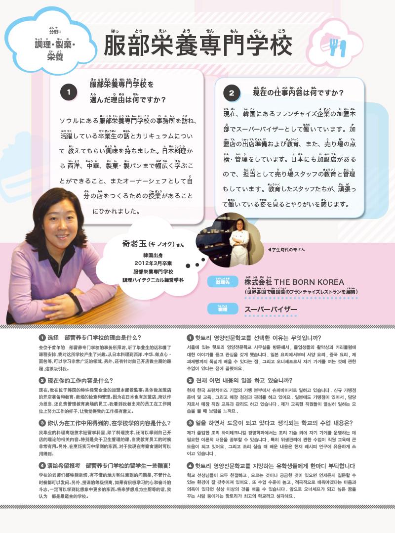 ebook-201411-30 のコピー.jpg
