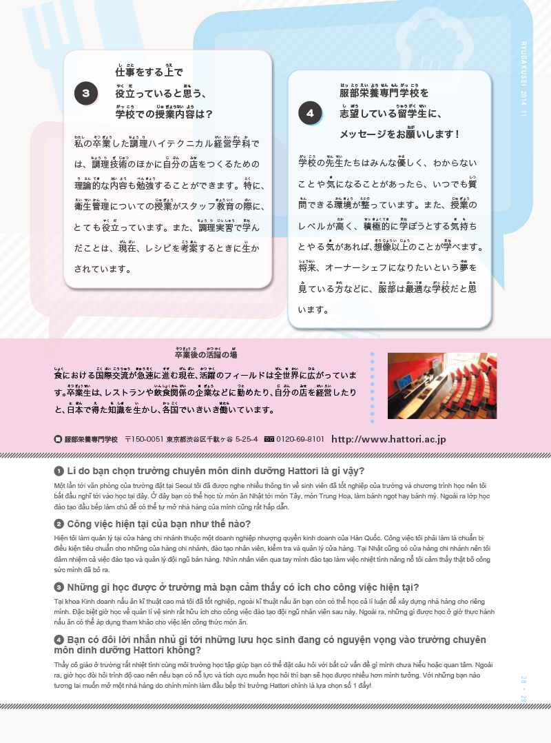 ebook-201411-31 のコピー.jpg