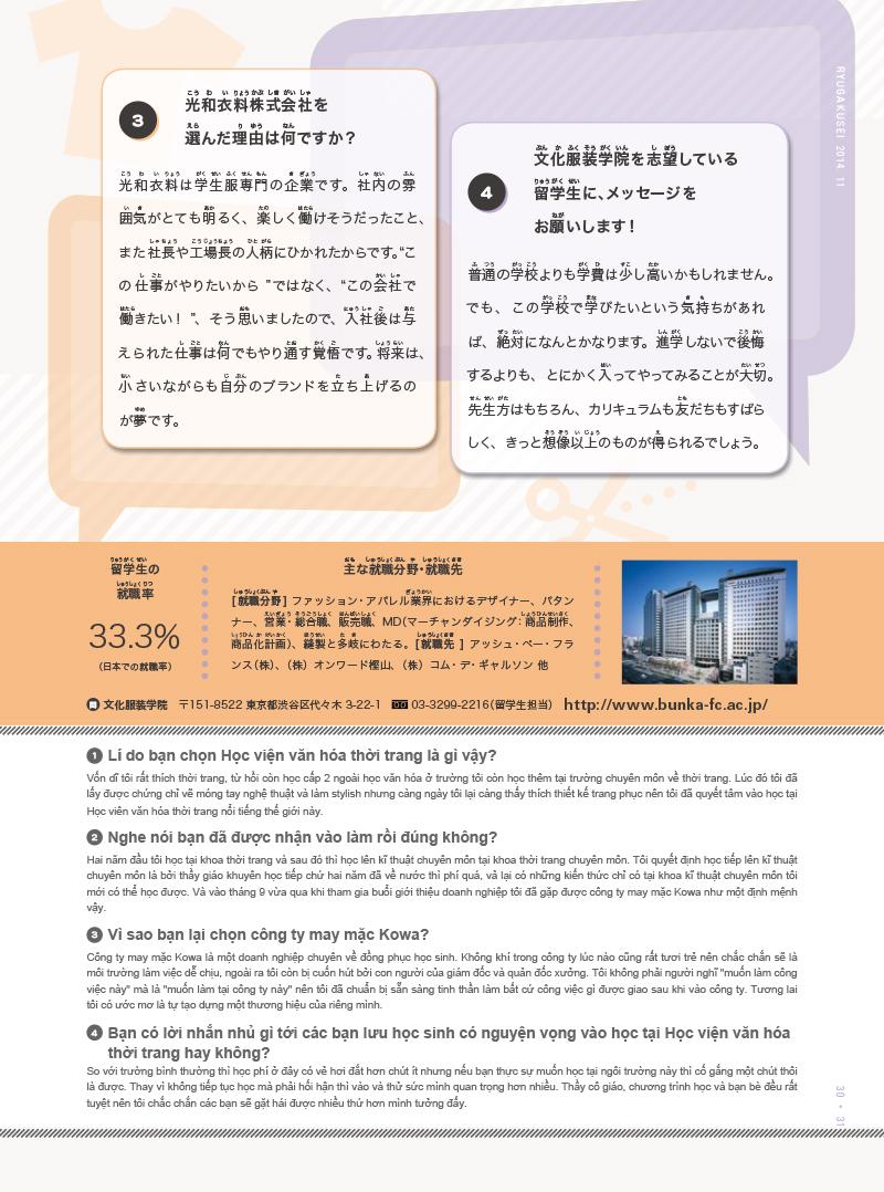 ebook-201411-33 のコピー.jpg