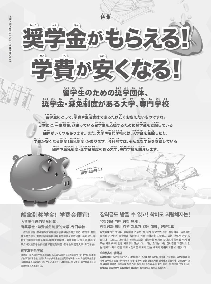 ebook-201410-12 のコピー.jpg