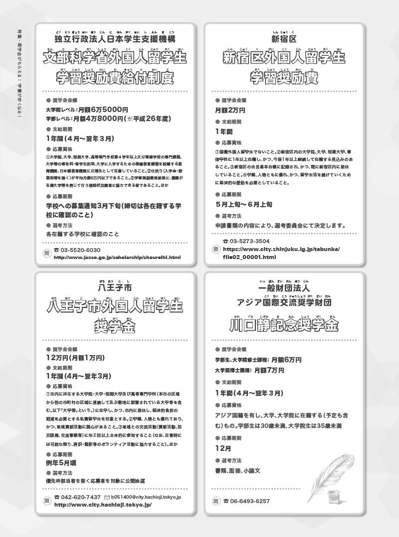 ebook-201410-14 のコピー.jpg
