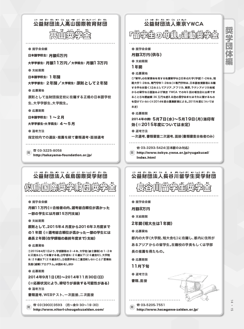 ebook-201410-17 のコピー.jpg