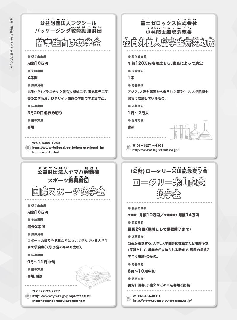 ebook-201410-18 のコピー.jpg
