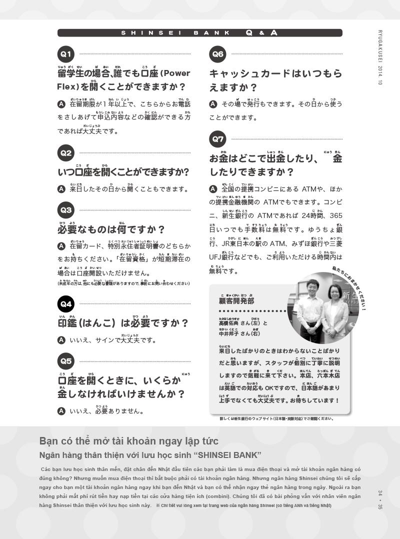 ebook-201410-46.jpg