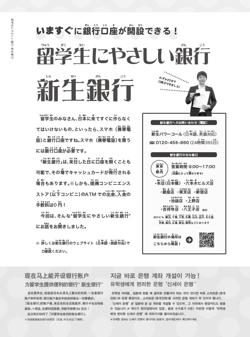 ebook-201410-45 のコピー.jpg