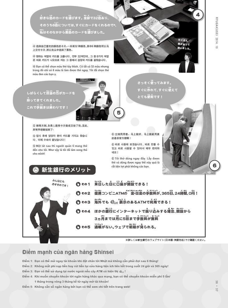 ebook-201410-48 のコピー.jpg