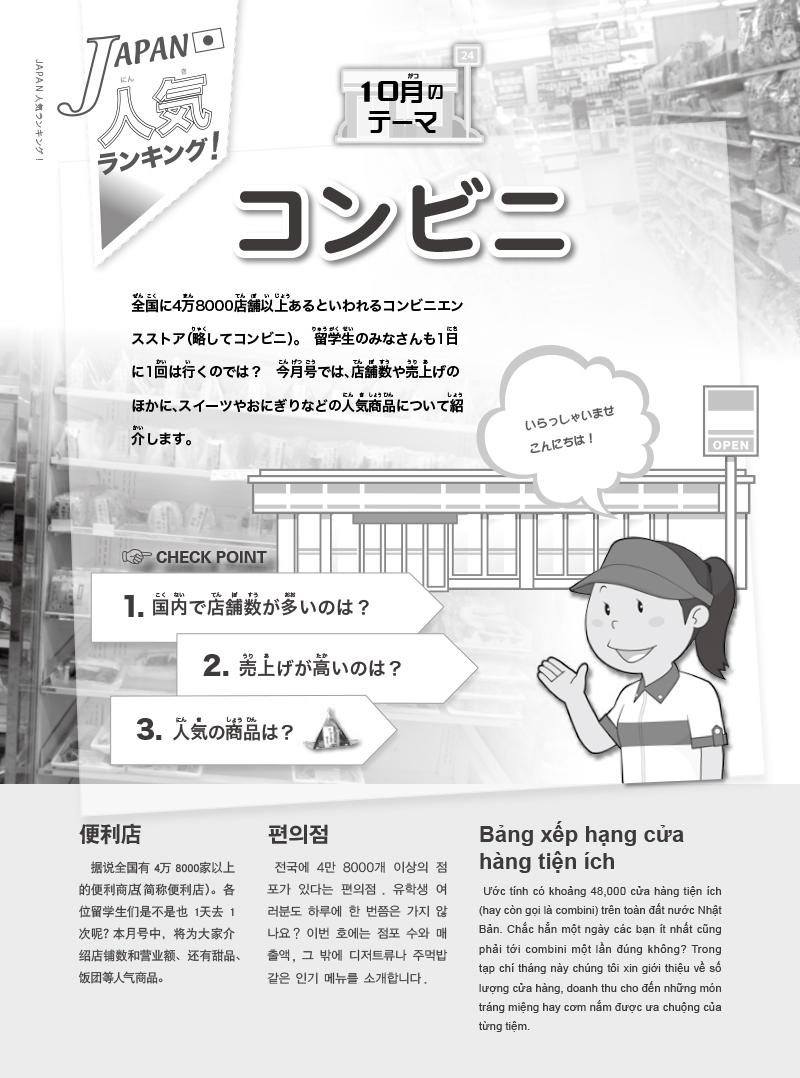 ebook-201410-49 のコピー.jpg