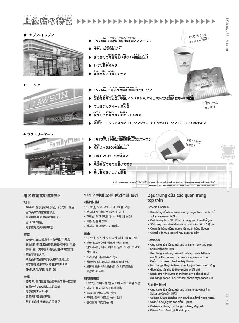 ebook-201410-52 のコピー.jpg