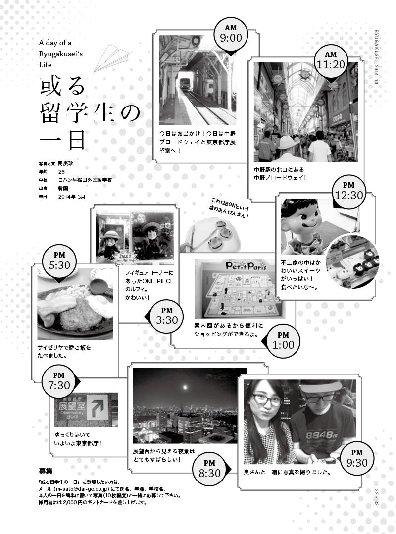 ebook-201410-44 のコピー.jpg